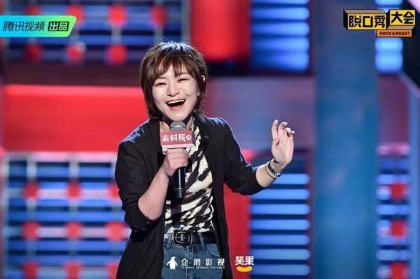 """《脱口秀大会2》播出半决赛 """"交大吴亦凡""""庞博讲述引人深思"""