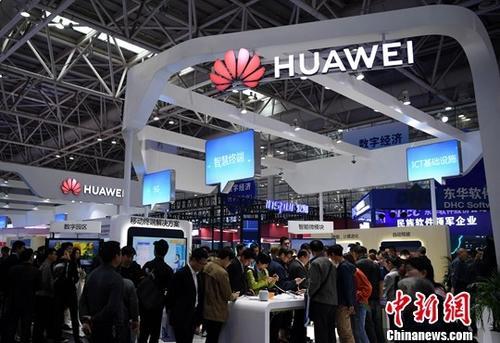 华为可将5G技术独家授权给美企 任正非:不怕培养竞争对手
