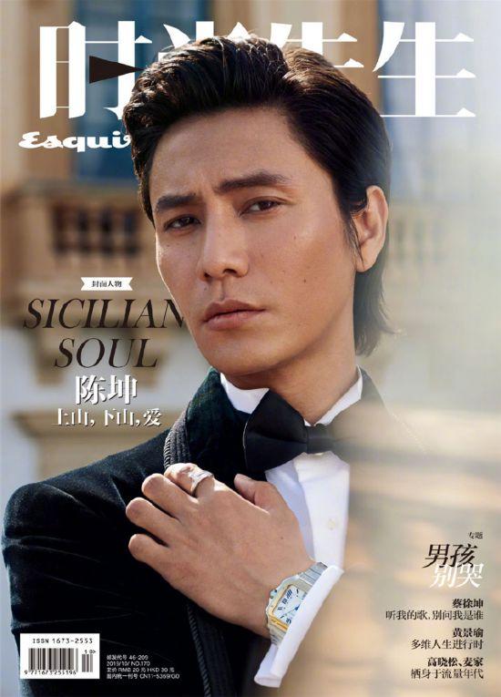 陈坤登杂志封面 整体大片古典又诗意