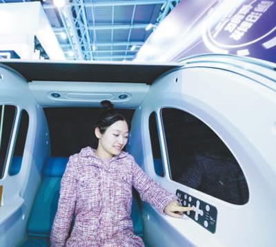 2019中关村论坛探讨全球科技趋势和未来产业发展 结出一批批硕果