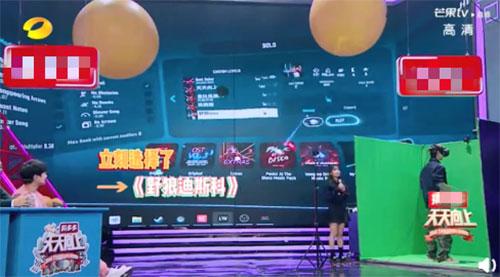 王一博体验VR版野狼disco 粉丝:小啵好厉害啊