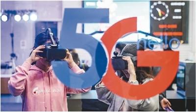 中国进入5G商用时代 价格如何?