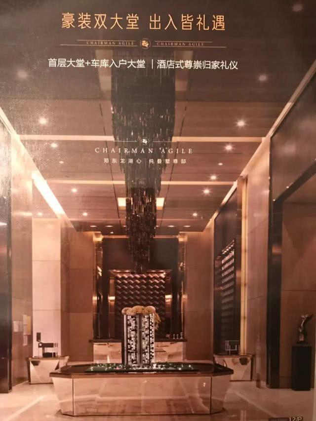 """豪装首层进门就是""""过道"""",郑州北龙湖"""