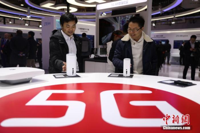 工信部:加快5G网络建设部署 促进新型信息消费