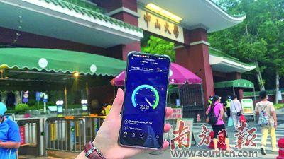 广东5G消费日渐旺盛