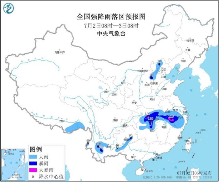 云南、湖北、湖南局地有大暴雨 注