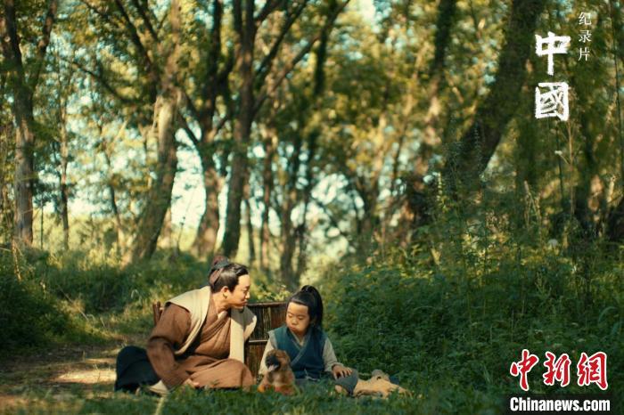 历史纪录片《中国》即将开播