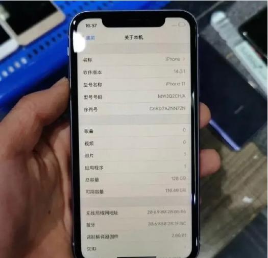 iphone序列号在关于手机中查看
