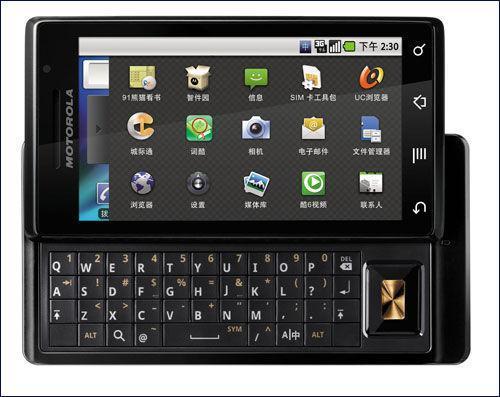 全键盘安卓手机何以销声匿迹?
