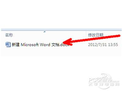 SHS文件是不可读文件