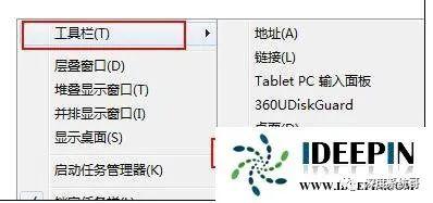 电脑的输入法打不开是何故?
