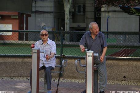 2021年养老金会有更多好消息