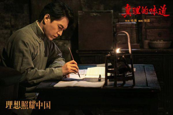 40个选题40种风格 《理想照耀中国》今日首播