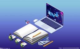 网民规模已达10.11亿 我国工业互联网平台体系基本形成