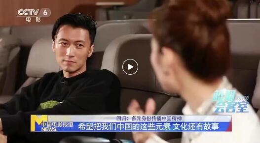谢霆锋:本来就是一个中国人 正申请退掉加拿大国籍
