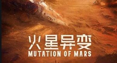 受欢迎程度排在前列 科幻电影具有持续广阔的发展前景