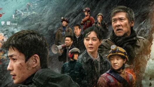 国产灾难大片《峰爆》在京举行首映礼 导员主演悉数亮相