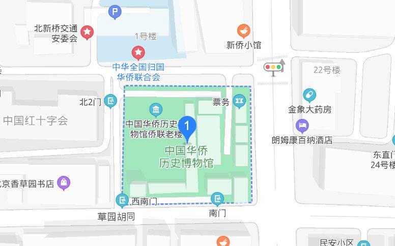地铁2号线或5号线均可到达中国华侨