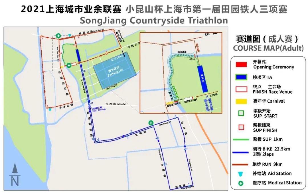 参加2021上海田园铁人三项赛可获得完赛大礼包一份
