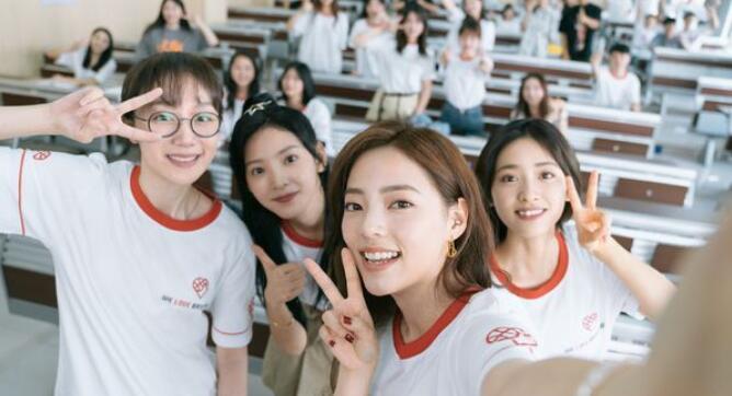 以大学校园为背景 《机智的上半场》展现了四个女孩鲜明的个性