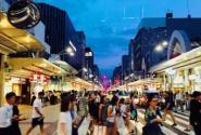 消费升级为中国经济高质量发展注...