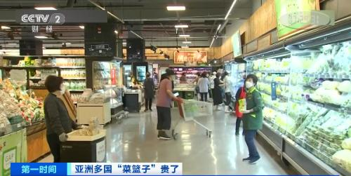 """五花肉批发价创近十年新高 物流危机推高了韩国的""""菜篮子""""价格"""