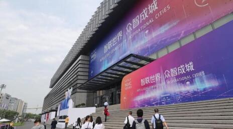 2021人工智能科技传播圆桌峰会举办